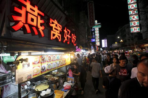 Food the focus of new travel campaign