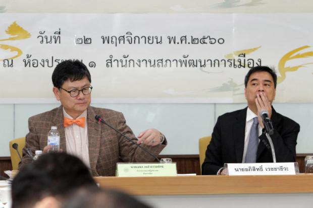 Abhisit evangelises on ethics