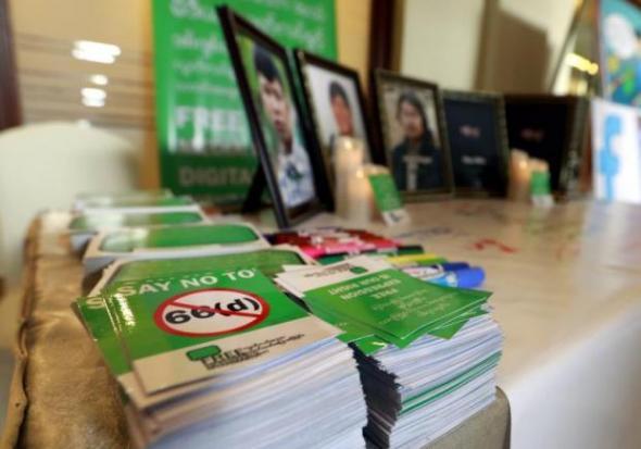 Myanmar's media development has stalled | Bangkok Post: opinion