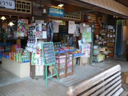 Little shops of honour