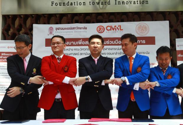 Unis unite to offer robotics, AI bachelor's
