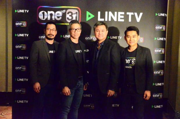 One Enterprise strengthens partnership with Line TV