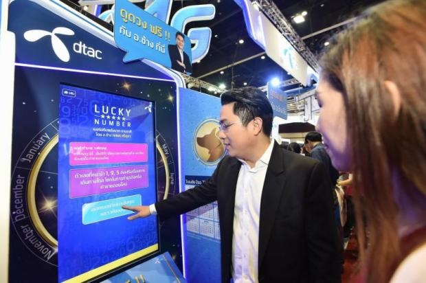 DTAC offers lucky-number SIM sign-up