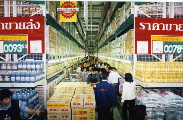 Makro explores new wholesale frontier in India | Bangkok Post: business