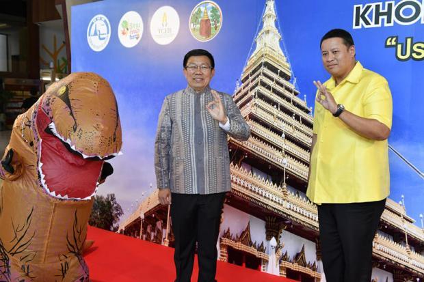 Khon Kaen's Mice plan gets official backing