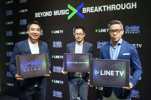 Line TV, Grammy in harmony   Bangkok Post: tech