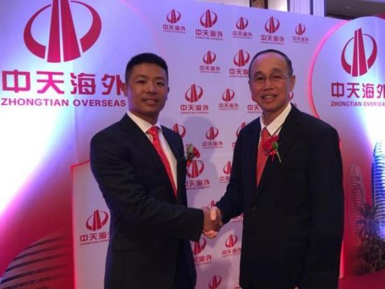 Zhongtian wants a piece of EEC action | Bangkok Post: business
