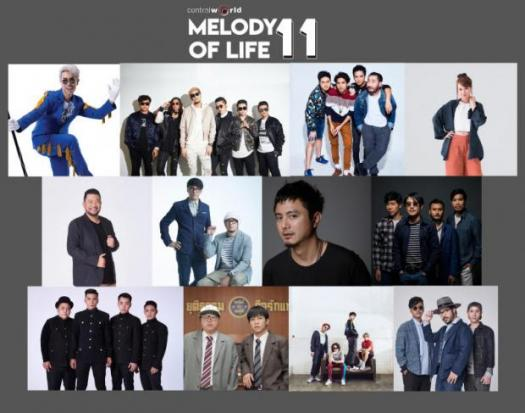 Music fest | Bangkok Post: lifestyle