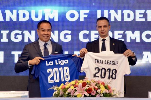 La Liga MoU big boost for gifted youth