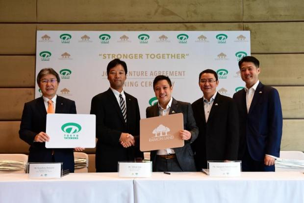 Tokyo Tatemono commits to joint venture