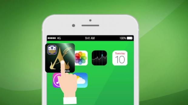 BAAC upbeat to promote mobile app