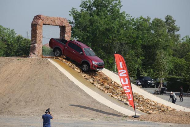 Isuzu moves test course to suburb