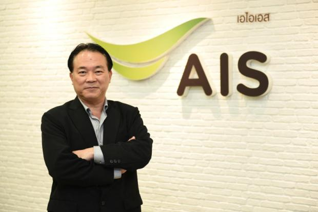 Newly minted CEBO takes helm of AIS enterprise segment