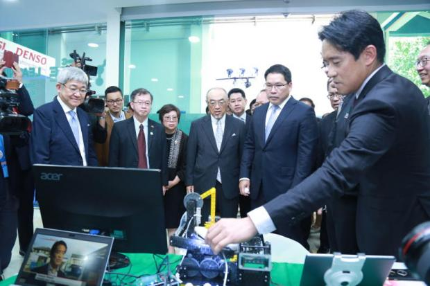 Japan-backed transformation hub opens