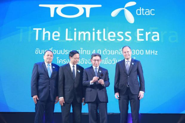 DTAC conducts soft launch on 2300MHz network