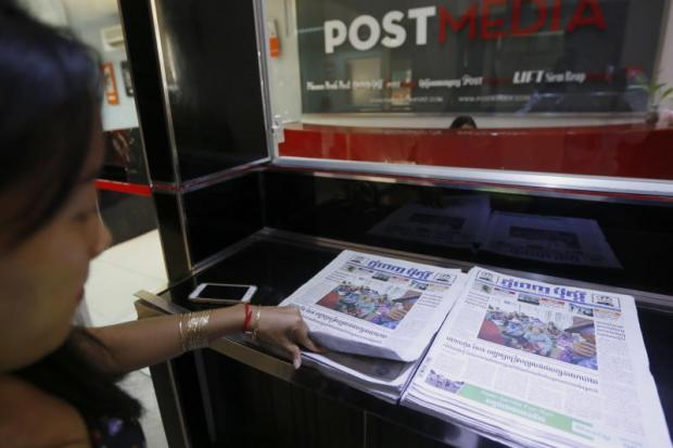 Why did a Malaysian buy 'The Phnom Penh Post'?