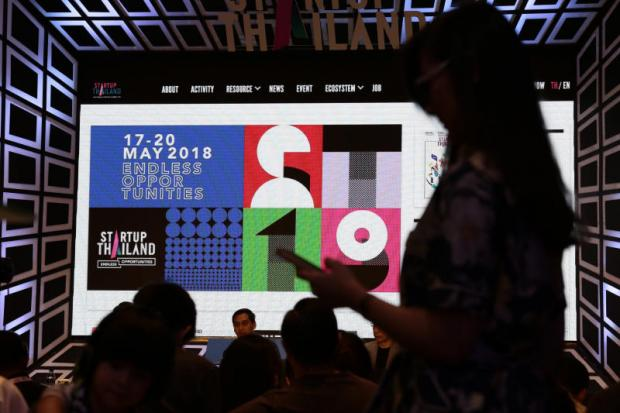 Startups get a boost with new official website