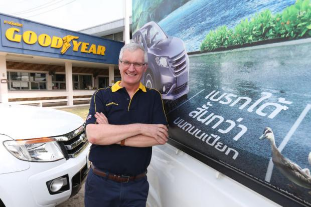 Goodyear upbeat on prospects