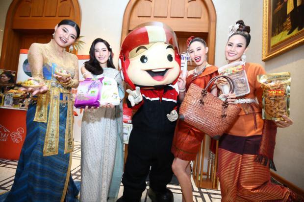 Thailand Post piloting e-commerce | Bangkok Post: business