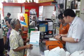 Smartcard VAT repayment set for August