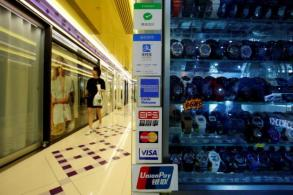 Digital payment fight brewing in Hong Kong