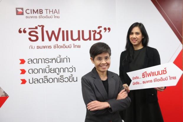 CIMBT keeps cheap mortgages