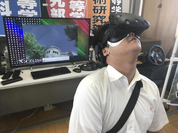 Teens use VR to capture Hiroshima horror