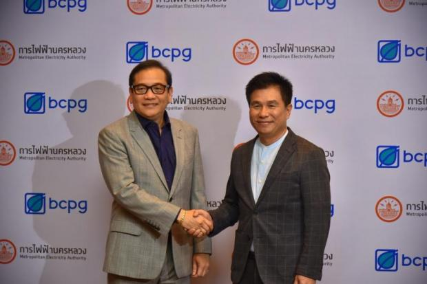 MEA inks deal with BCPG to foster 'prosumer' solar power