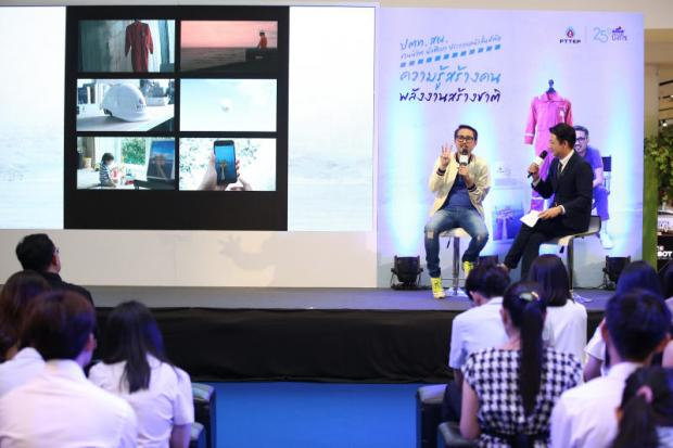 PTT launches short film competition