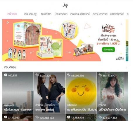Free for all | Bangkok Post: news
