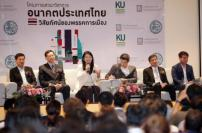 Party leaders set out visions