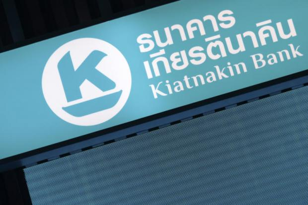 Kiatnakin warns about risky auto loans inflating demand
