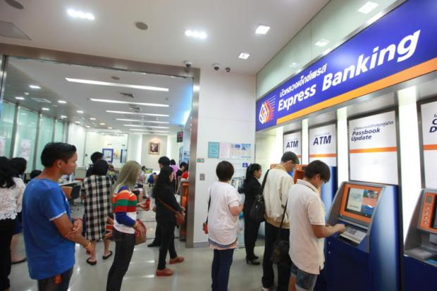 Bank of Thailand treads gently on fee charges
