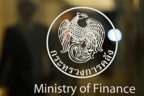 Ministry puts 18 firms under the hammer