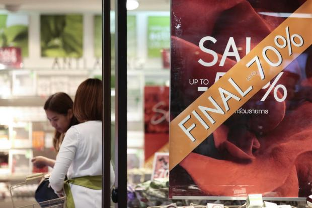 Grand sales to stir consumers