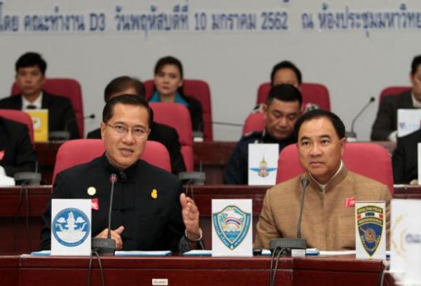 Private, public sectors keen on new app to promote tourism
