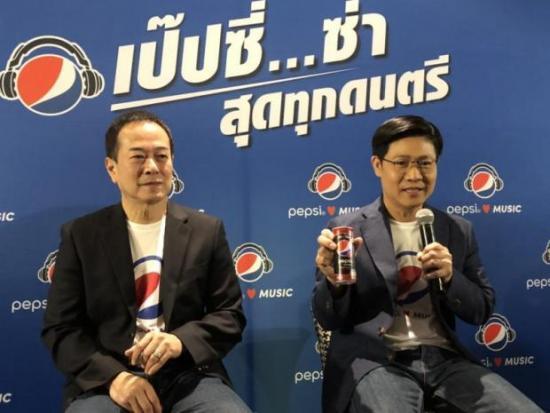 PepsiCo expands 'healthy' drinks portfolio | Bangkok Post: business