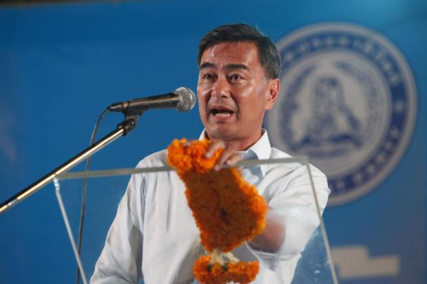 Abhisit's charm offensive | Bangkok Post: opinion