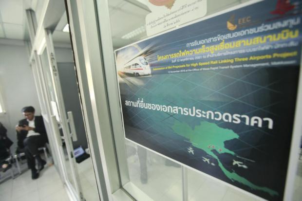 Somkid: EEC, SEC on track