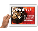 Thailand's first interactive English-language digital monthly news magazine.
