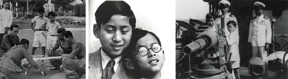 In Remembrance of His Majesty King Bhumibol Adulyadej: First