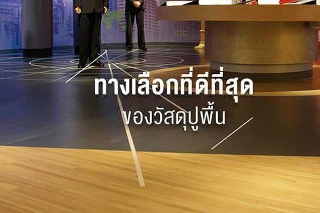 Casa Rocca Co Ltd Bangkok Postbusiness