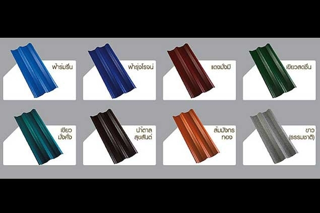 Diamond roofing tiles pcl bangkok post business for Names of roof tiles