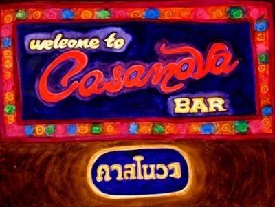 Casanova Bar Nana Plaza
