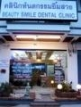 Beauty Smile Dental Clinic