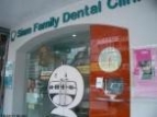 Siam Family Dental Clinic