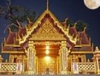 The City Pillar Shrine Phetchabun