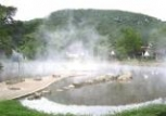 Betong Hot Spring
