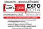 Post Today Expo 2014