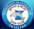 White & Blue Harmony Co. Ltd (Phuket)